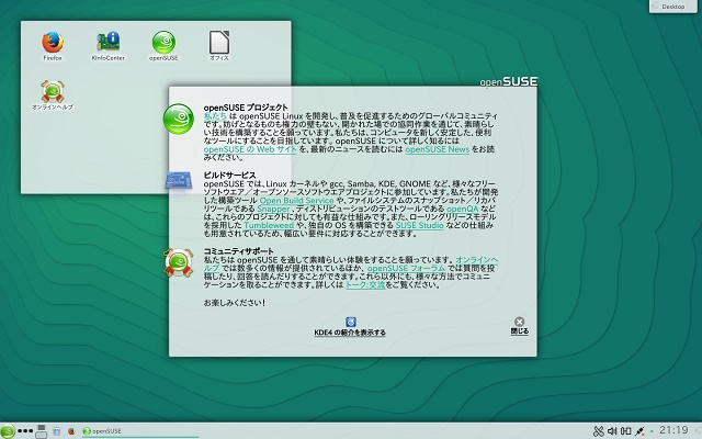 openSUSE 13.2