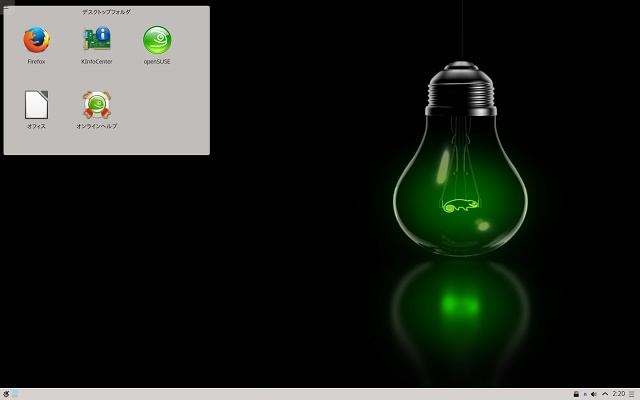 openSUSE Leap
