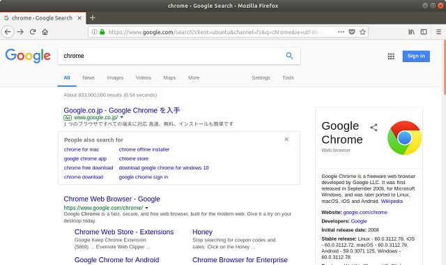 Chrome検索